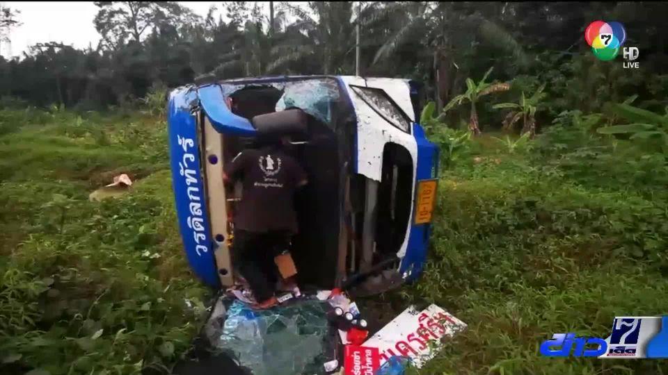 ฝนตก ลมแรง ทำถนนลื่นเกิดอุบัติเหตุ จ.สุราษฎร์ธานี