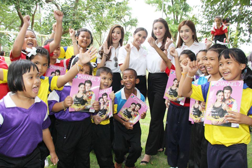 """ช่อง 7 สี ส่ง 4 นักแสดงสาว 'ฝ้าย-แนท-เพลง-เกี่ยวก้อย' เปิด """"ลานสุขภาพชุมชน เนื่องในโอกาสครบรอบ 10 ปี ฮอนด้า แอลพีจีเอ ไทยแลนด์"""" แห่งที่ 3 ณ จ.ปราจีนบุรี"""