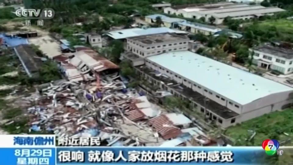 พายุทอร์นาโดพัดถล่มมณฑลไหหลำของจีน