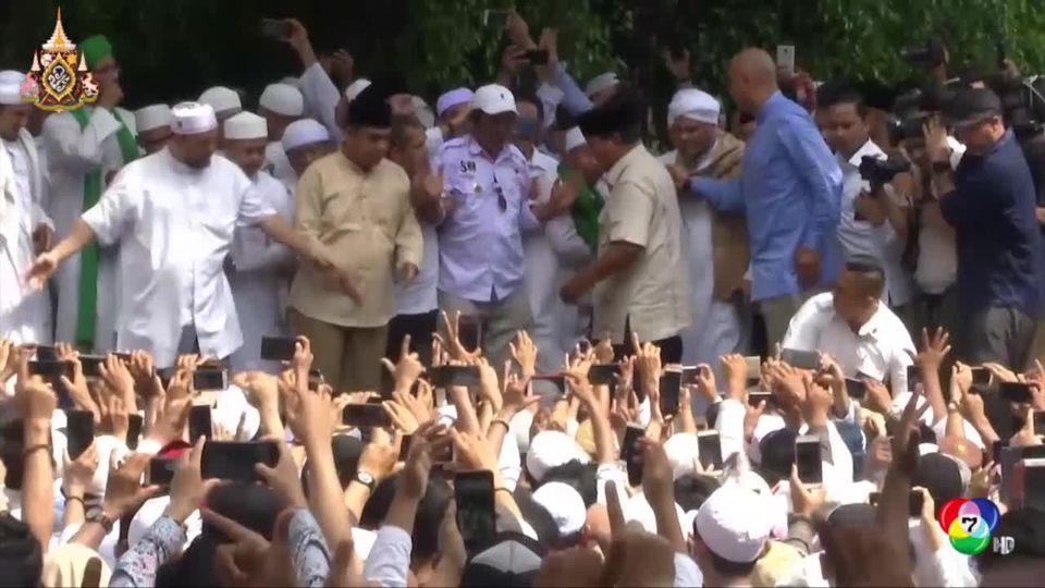 มโนไม่เลิก! ปราโบโว ซูบิอันโต ยังกล่อมสาวกชนะเลือกตั้งเป็นประธานาธิบดีอินโดนีเซีย
