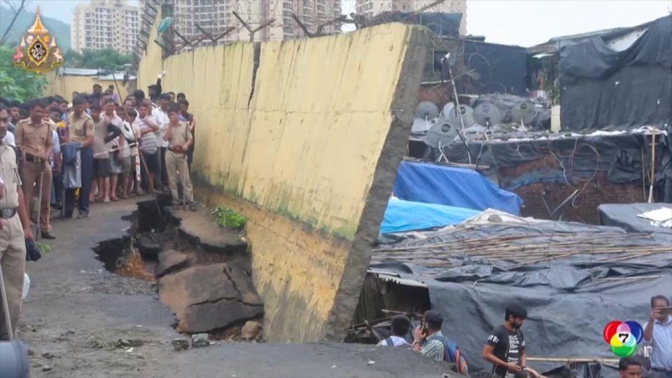 กำแพงพังถล่มในอินเดีย มีผู้เสียชีวิต 21 คน