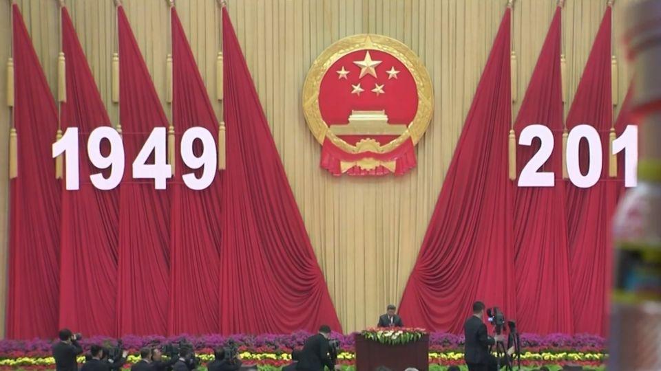 สมเด็จพระกนิษฐาธิราชเจ้า กรมสมเด็จพระเทพรัตนราชสุดาฯ สยามบรมราชกุมารี ทรงร่วมงานเลี้ยงในโอกาสการเฉลิมฉลองวันชาติสาธารณรัฐประชาชนจีน ณ มหาศาลาประชาชน กรุงปักกิ่ง