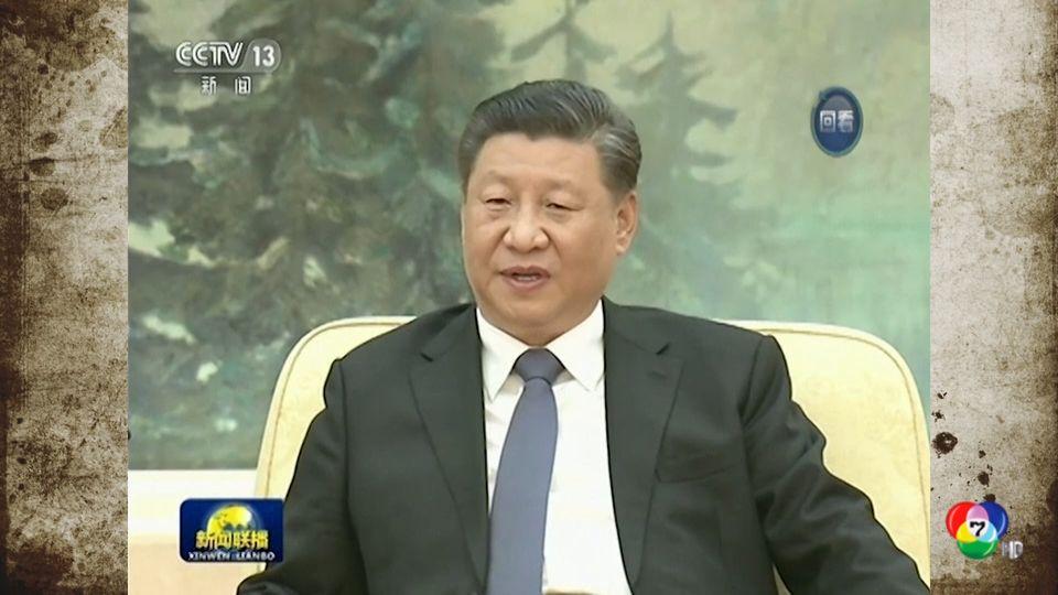ผู้นำจีนยืนยัน ควบคุมไวรัสโคโรนาได้แน่