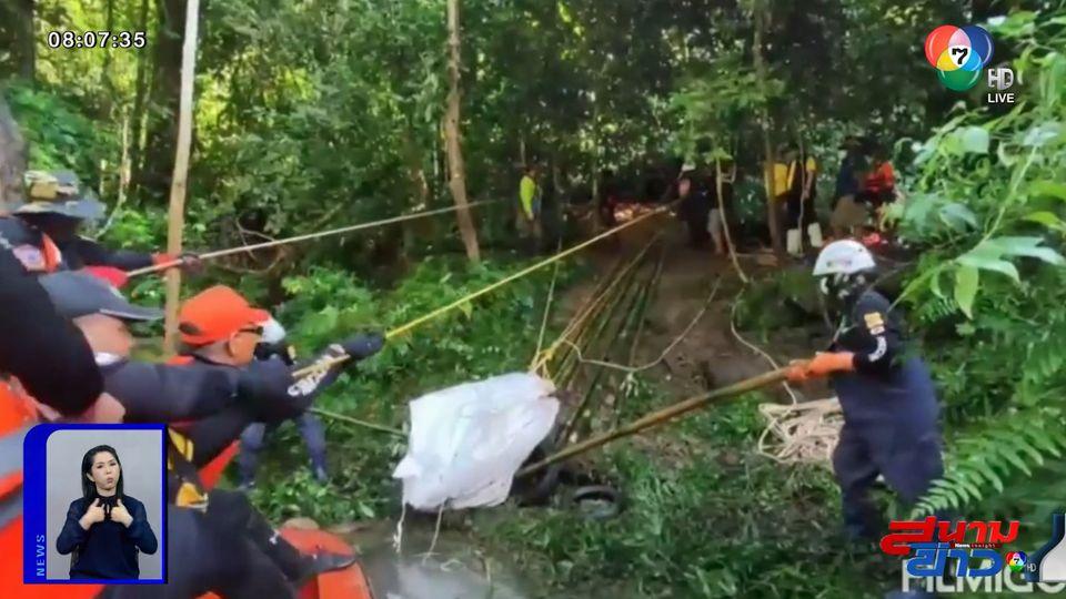 ภารกิจเก็บกู้ซากช้างป่า 11 ตัว ยังพบอุปสรรค ฝังกลบได้แล้ว 3 ตัว