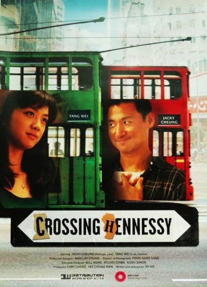 """ภ.จีน """"จับคู่หัวใจ ให้รักกัน"""" (CROSSING HENNESSY)"""