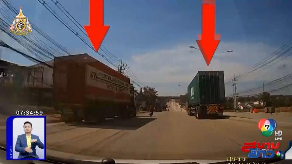 เดือดร้อน! รถบรรทุกพ่วงจอดกีดขวางบนถนนกาญจนวนิชย์ ทั้งที่มีป้ายห้ามจอด จ.สงขลา