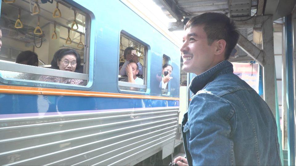 ย้อนความประทับใจ เวียร์ ศุกลวัฒน์ พาขึ้นรถไฟรำลึกความหลัง