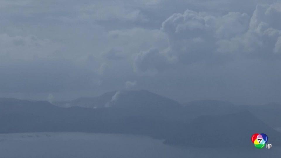 ภูเขาไฟตาอัล ปะทุต่อเนื่องเป็นวันที่ 7