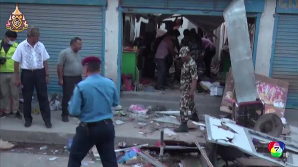เกิดเหตุระเบิด 3 ครั้งซ้อนในเนปาล พบผู้เสียชีวิตแล้ว 3 ราย