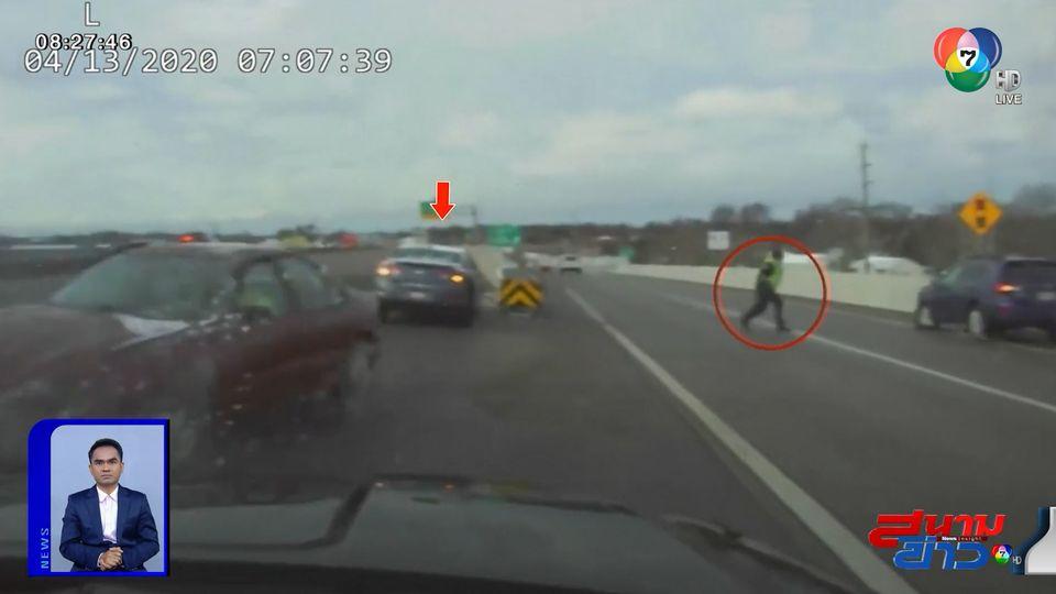 ภาพเป็นข่าว : นาทีชีวิต! รถเกิดอุบัติเหตุเสียหลัก หวิดชนตำรวจสิ้นชีพ