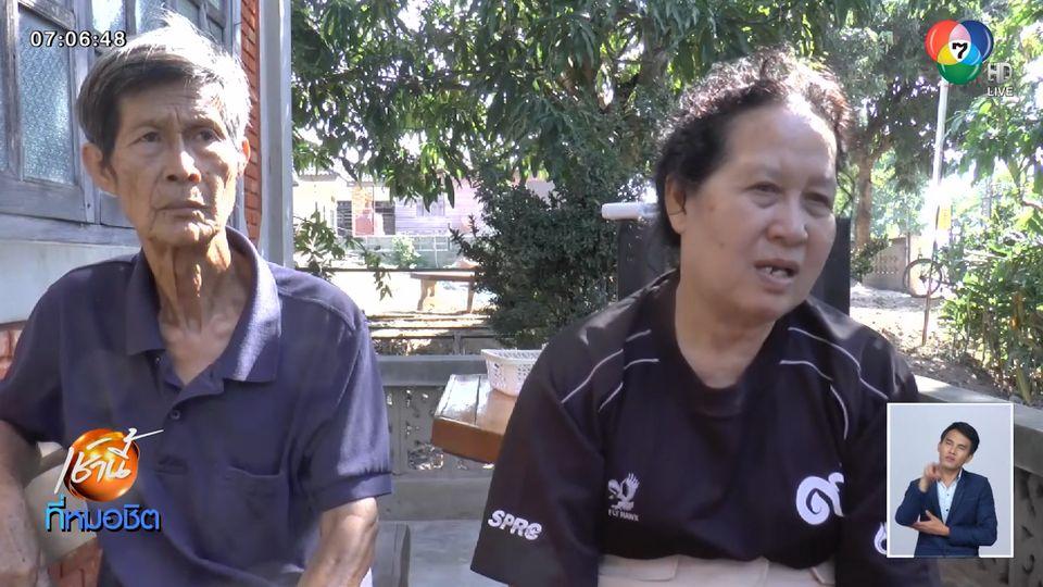 ครอบครัว ครูแนน วอนตำรวจดำเนินคดีคนร้ายให้ถึงที่สุด