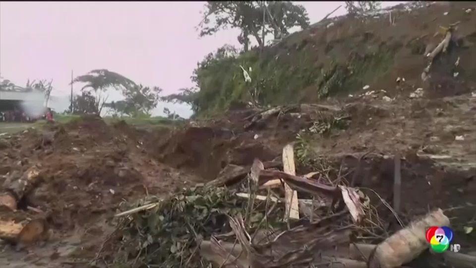 ดินถล่มในโคลอมเบีย เสียชีวิตแล้ว 14 คน