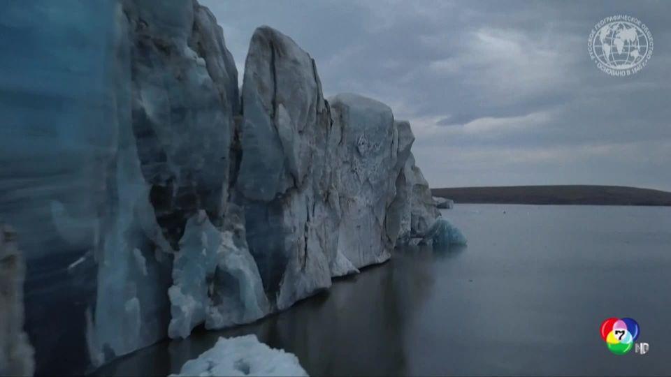 กองทัพรัสเซียพบเกาะใหม่ในอาร์กติก จำนวน 5 เกาะ