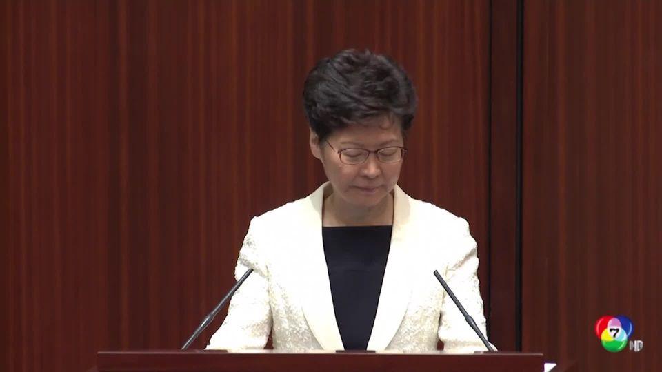 ผู้นำฮ่องกงถูกฝ่ายค้านโห่ไล่กลางสภาอีกเป็นวันที่ 2 จนต้องยุติการประชุม