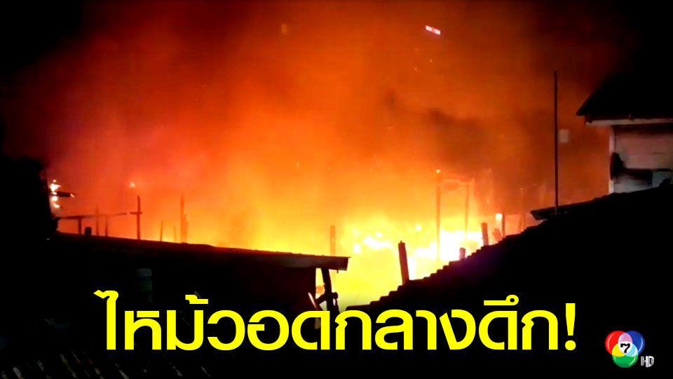 ไฟไหม้ชุมชนบ้านครัวเหนือ ถ.เพชรบุรี เสียหายกว่า 10 หลังคาเรือน