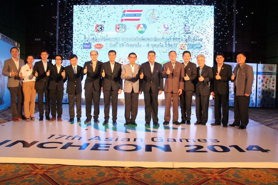 """ทรท. ยืนยันพร้อมยิงสดอินชอนเกมส์ จากเกาหลีใต้ ใน """"ทรท.รวมพลังถ่ายทอดสดการแข่งขันกีฬาเอเชี่ยนเกมส์ ครั้งที่ 17"""""""