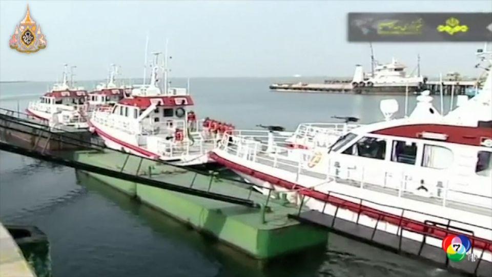 เรือปืนอิหร่านพยายามยึดเรือน้ำมันอังกฤษ แต่ถูกเรือรบเข้าขัดขวางได้ทัน