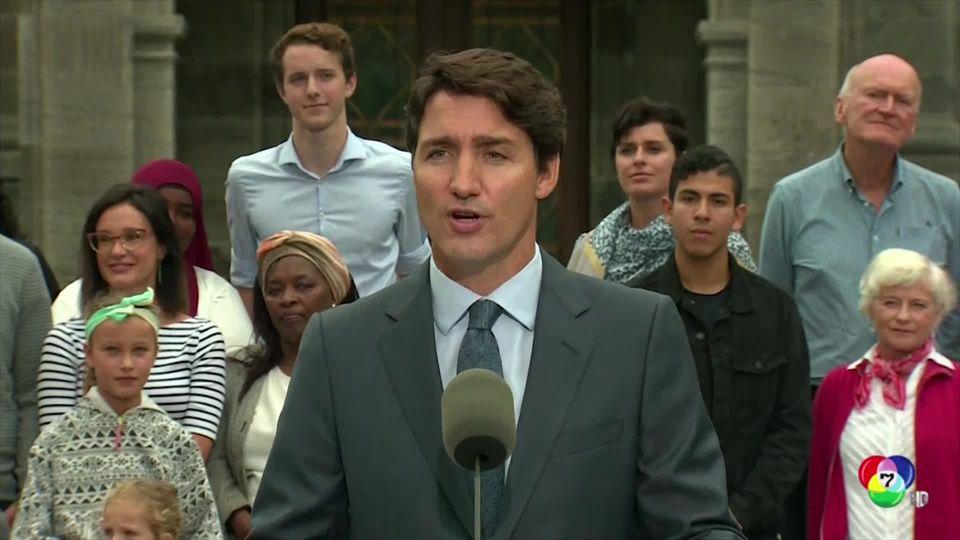 แคนาดาประกาศเลือกตั้งใหม่ 21 ต.ค.นี้ หลัง จัสติน ทรูโด บริหารประเทศครบวาระ 4 ปี