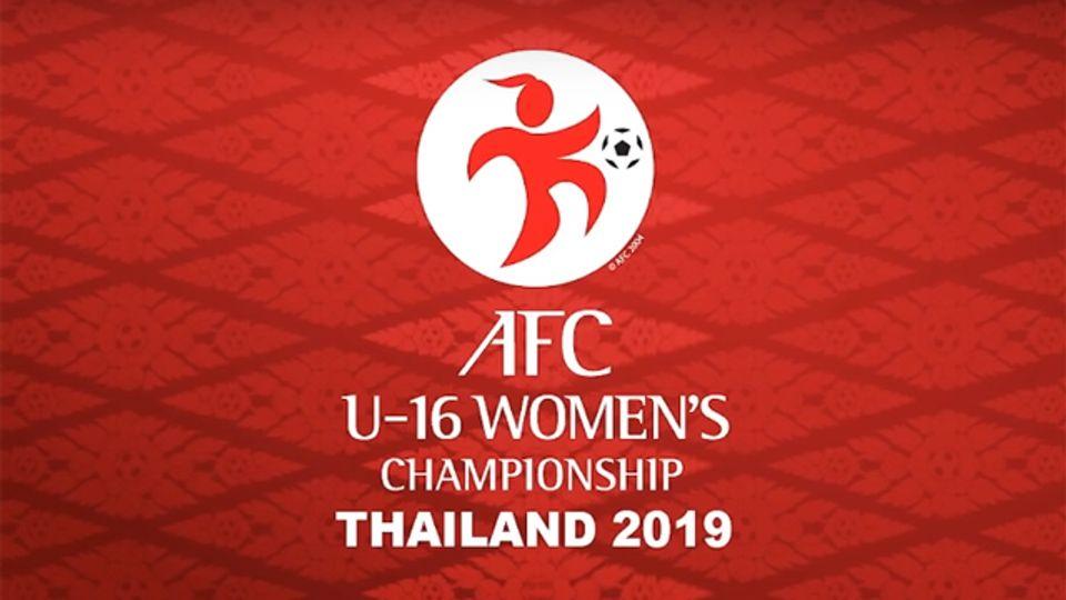ช่อง 7HD และ Bugaboo.tv เชิญชมการแข่งขันฟุตบอล AFC U-16 Women's Championship 2019