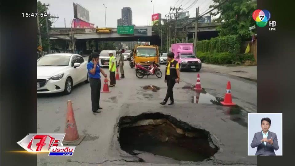 พบแล้ว! สาเหตุหลุมยุบกลางถนนเพชรบุรี ท่อน้ำประปารั่ว-ซึม เป็นเวลานาน