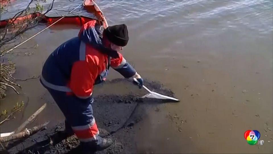 รัสเซียเร่งทำความสะอาดแม่น้ำ หลังเกิดน้ำมันรั่วกว่า 2 หมื่นตัน