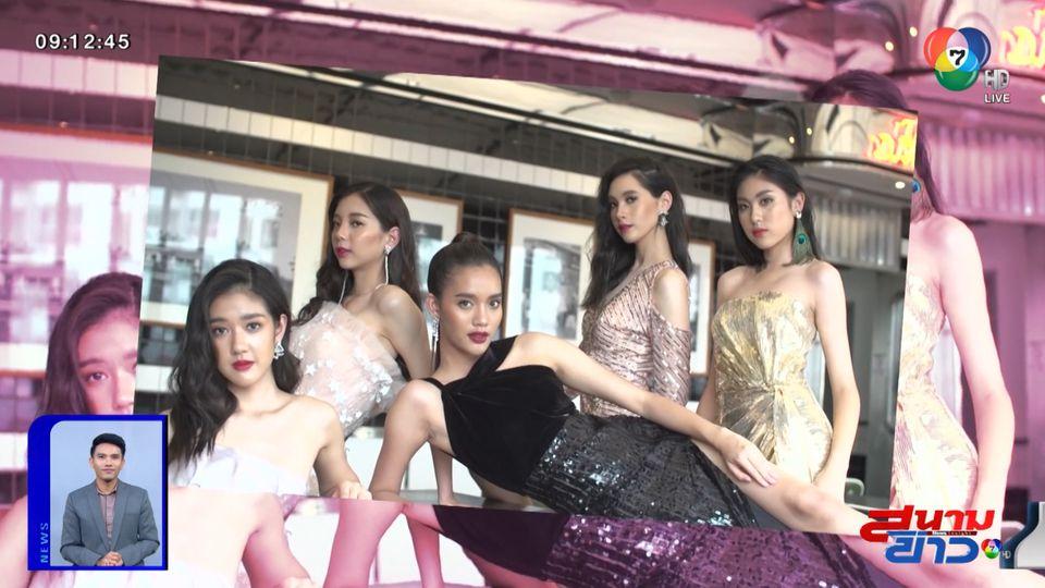 จิกกล้องแตก! 20 สาวมั่น Thai Supermodel 2020 งัดลีลาท่าโพสสุดแซ่บถ่ายสูจิบัตร ในคอนเซปต์ Gram Party : สนามข่าวบันเทิง
