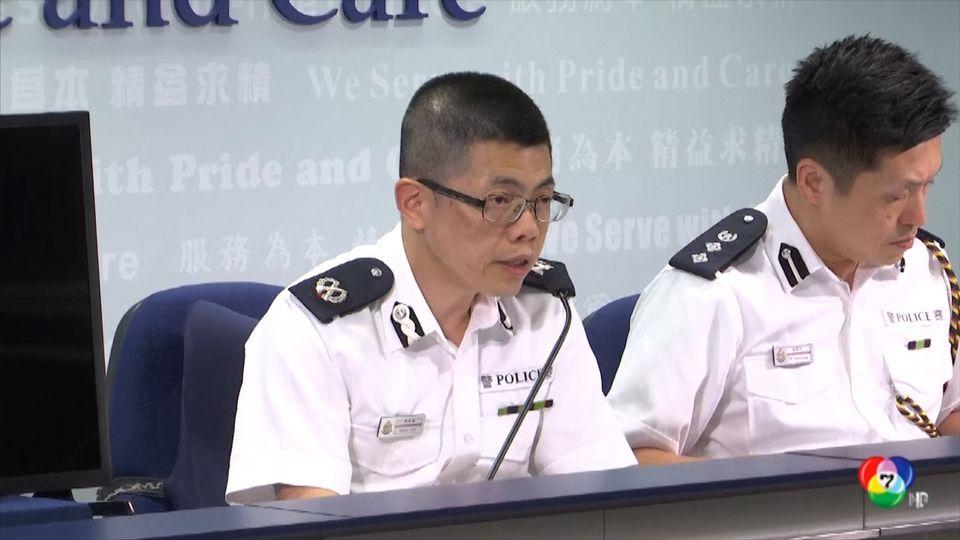 ตำรวจเตรียมห้ามไม่ให้มีการชุมนุมในฮ่องกงสุดสัปดาห์นี้