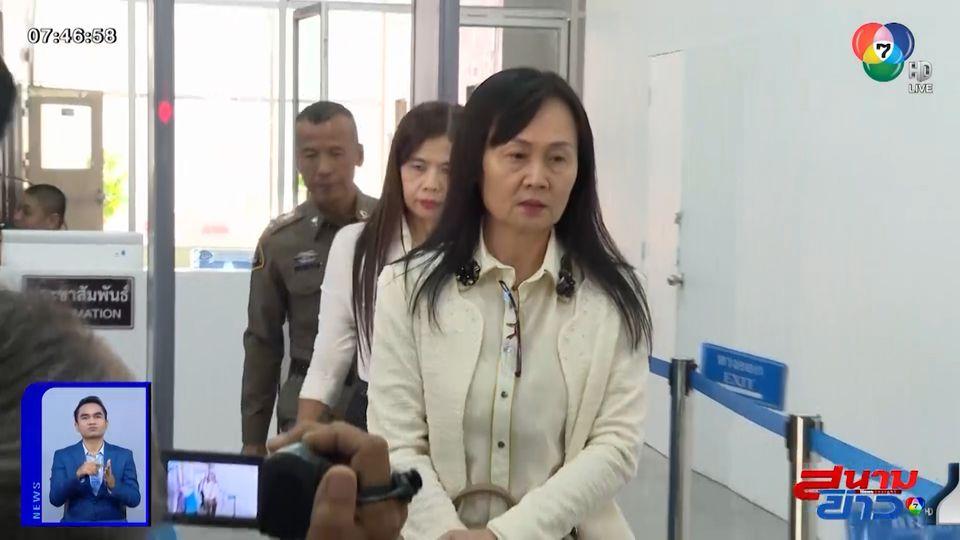 ภรรยาบรรยิน เข้าให้ปากคำกองปราบ ยันบริสุทธิ์ ไม่เอี่ยวคดีอุ้มฆ่าพี่ชายผู้พิพากษา