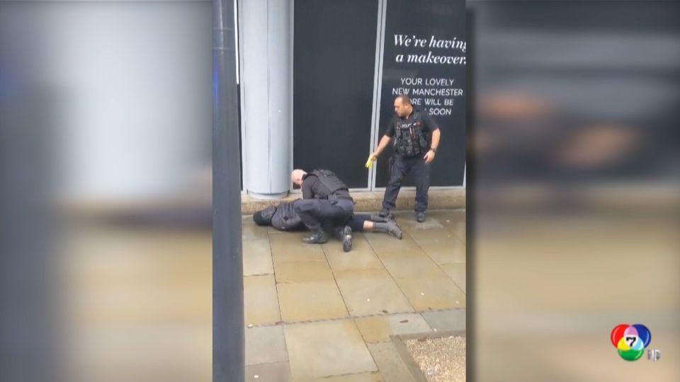 ตำรวจอังกฤษจับชายไล่แทงผู้คนในห้างสรรพสินค้า