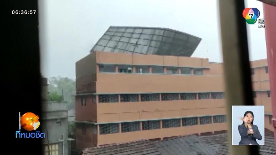 พายุไซโคลนอำพัน ขึ้นฝั่งถล่มอินเดีย-บังกลาเทศ เสียหายยับ พบผู้เสียชีวิตแล้ว 15 คน