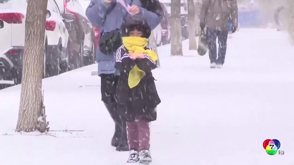พายุหิมะถล่มสนามบินฮาร์บินไท่ผิงในจีน รัฐบาลยกระดับเตือนภัยเป็นสีส้ม
