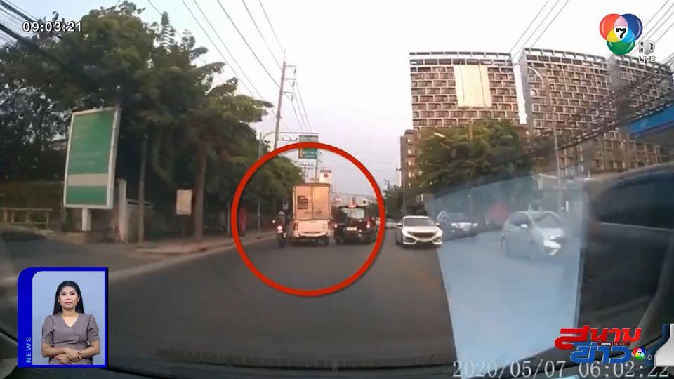 ภาพเป็นข่าว : เจ้าของรถกระบะมึน เบี่ยงเลนชน จยย.ล้มคว่ำ อ้างไม่รู้ว่าชน