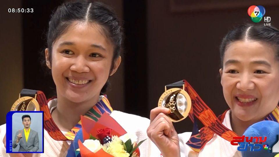 ทัพนักกีฬาไทยคว้าทองเพิ่ม รั้งอันดับ 6 มี 13 เหรียญทอง เจ้าภาพยังนำโด่ง