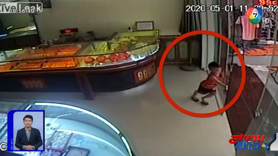 ภาพเป็นข่าว : อุทาหรณ์! เด็กน้อยดันประตูกระจกเล่น ก่อนแตกกระจายใส่ร่างทั้งบาน