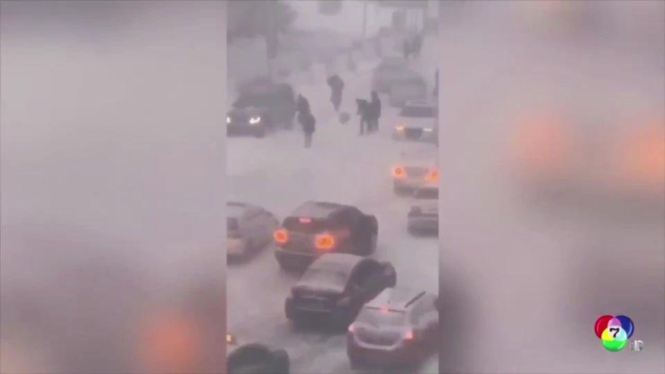 พายุหิมะพัดถล่มหนักในจีน ประชาชนเดือดร้อนหนัก