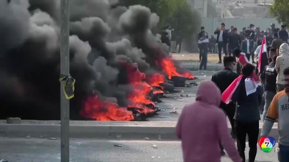 กลุ่มผู้ประท้วงจุดไฟเผาสถานกงสุลอิหร่านในอิรัก