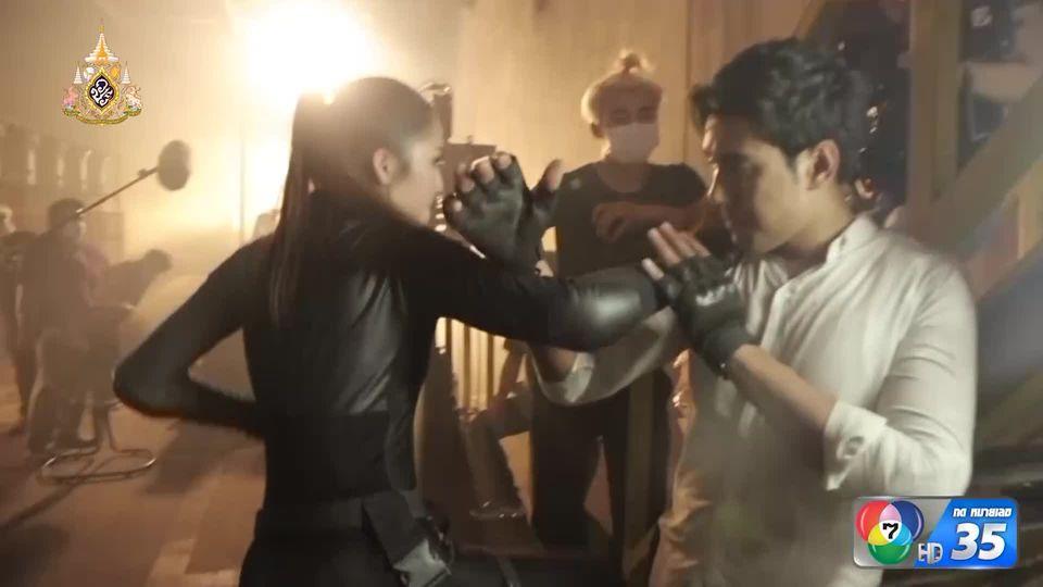 เอส กันตพงศ์ - ฮาน่า ลีวิส เข้าฉากบู๊สุดเดือด ในละคร กุหลาบเกราะเพชร