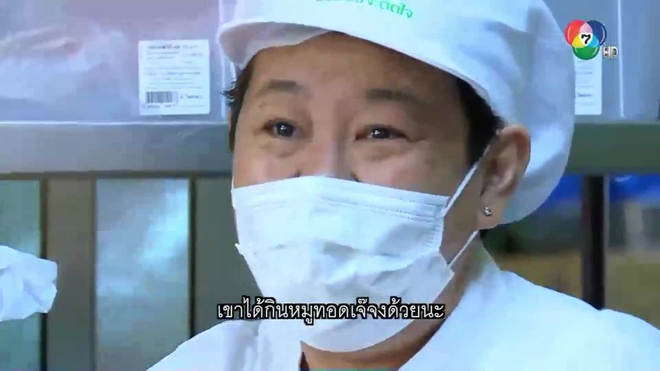 100 ข่าวเล่าเรื่อง : เปิดใจ เจ๊จง ทำอาหารช่วยทีมแพทย์ดูแลผู้ป่วยโควิด-19