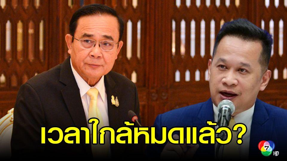 โฆษกพรรคเพื่อไทยชี้รัฐบาลตื่นตระหนกกับม็อบ ธนาธร เกินเหตุ