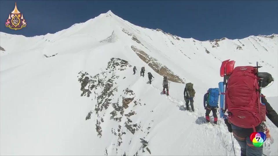ทางการอินเดียเผยภาพสุดท้ายกลุ่มนักปีนเขาสูญหายในเทือกเขาหิมาลัย