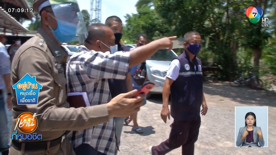 ตำรวจคุมตัวพ่อค้าทำแผนฯ ยิงเพื่อนบ้านดับ 1 สาหัส 1 ปมขัดแย้งหลังคาล้ำเขต