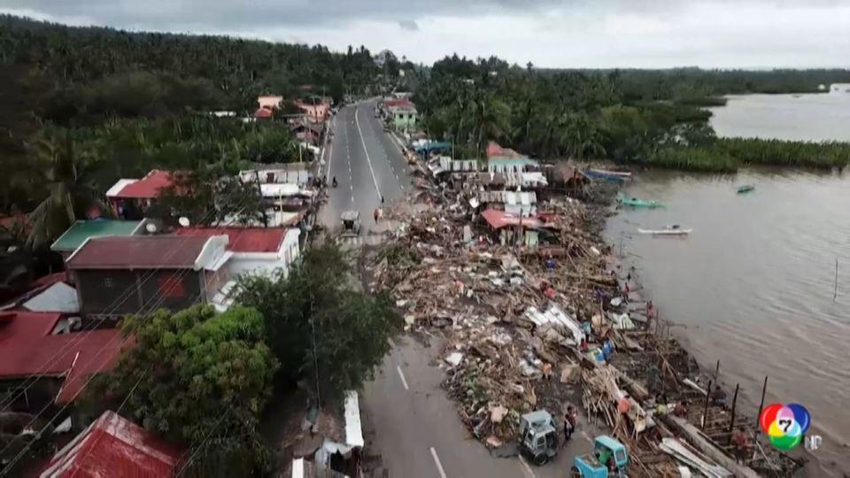 คืบหน้าพายุไต้ฝุ่นคัมมูริ พัดถล่มฟิลิปปินส์  มีผู้เสียชีวิตแล้วอย่างน้อย 3 คน