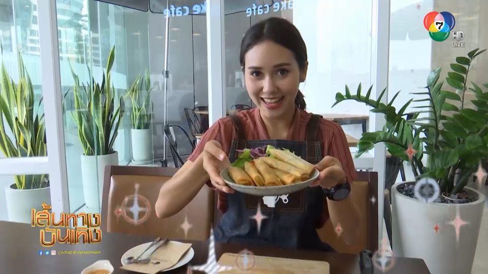 จาด้า อินโตร์เร โชว์ทำอาหารเจ ในเทศกาลกินเจ