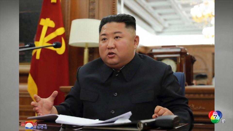 คิม จอง-อึน ผู้นำเกาหลีเหนือ ประชุมผู้นำทางทหาร