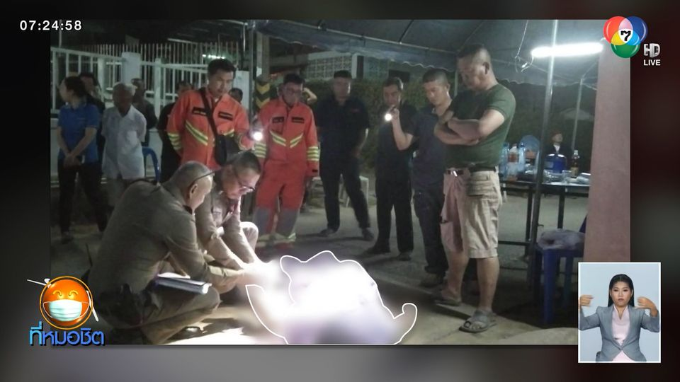 ชาย 2 คน ช่วยกางเต็นท์งานศพใกล้สายไฟฟ้าแรงสูง ถูกไฟดูดดับทั้งคู่