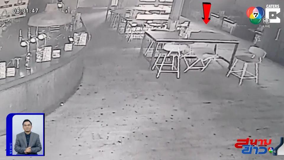 ภาพเป็นข่าว : ทำเอาขนลุก! ปริศนาเก้าอี้ล้มได้เอง ชวนหลอนรับฮาโลวีน