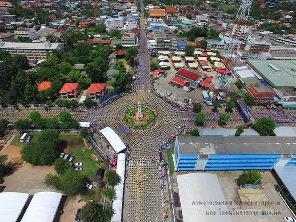 บรรยากาศงาน 150 ปี เมืองมหาสารคาม