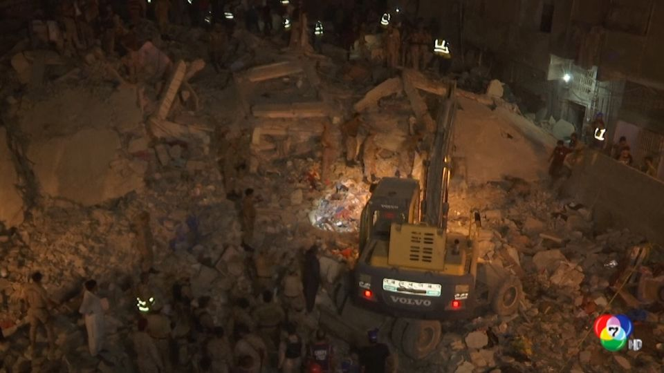 ตึกสูงพังถล่มในปากีสถาน เสียชีวิตอย่างน้อย 1 คน