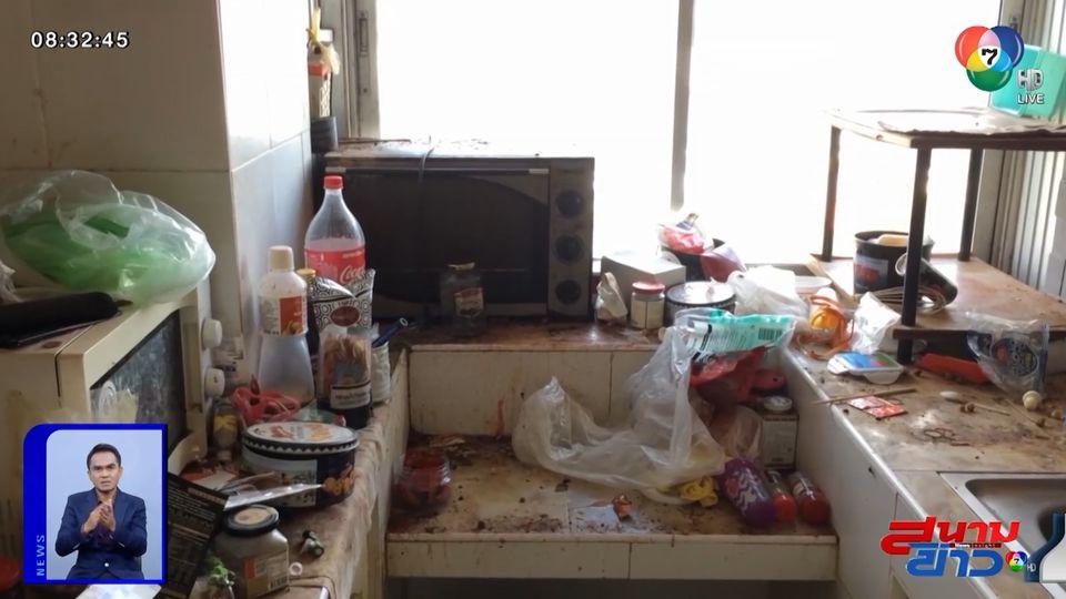ภาพเป็นข่าว : อดีตผู้เช่าคอนโดฯ ทำห้องเละ ยืนยันชดใช้ค่าเสียหาย จ.เชียงใหม่
