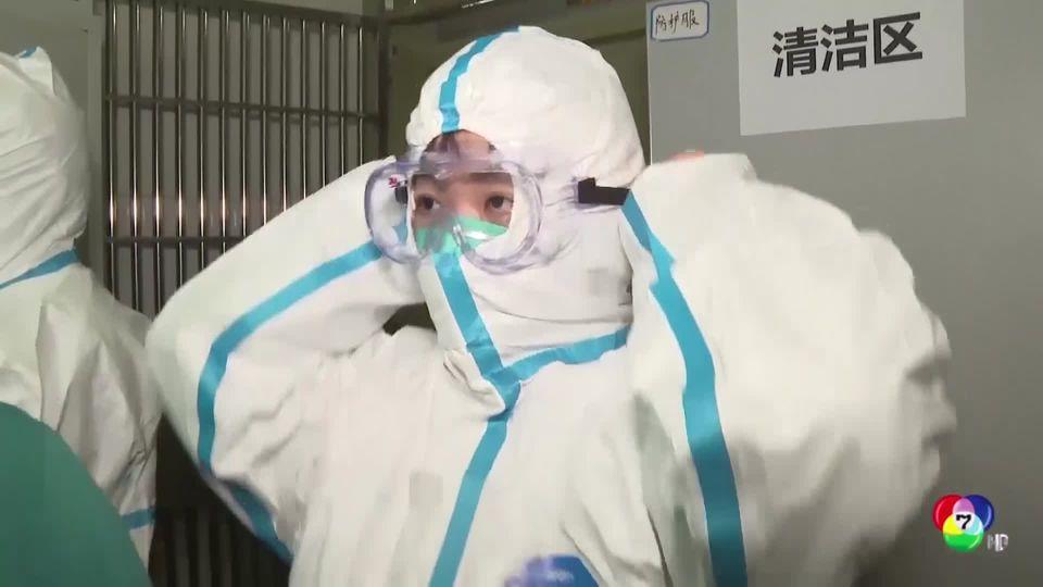 จีน ประกาศภาวะสูงสุดสกัดไวรัสโคโรนา 30 มณฑลทั่วประเทศ